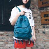 日系做舊文藝水洗帆布雙肩包森系學院風男女學生書包輕便旅行背包【博雅生活館】