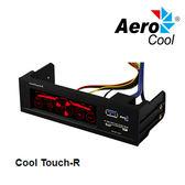 Aerocool Cool Touch-R 觸控式 風扇控制器 黑色 白色