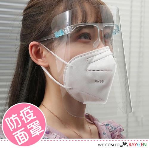 成人鏡架式透明防護面罩 防霧 防飛沫 防疫罩