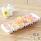冰格凍冰塊模具冰球輔食製冰盒儲冰盒【極簡生活】
