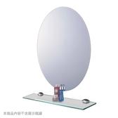橢圓掛鏡附平台-48x68cm