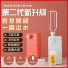 【台灣現貨】集米即熱式飲水機家用台式桌面迷你口袋便攜熱水機M2