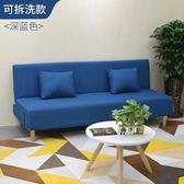 沙發 沙發床兩用單雙人經濟型簡約多功能可折疊簡易布藝小戶型客廳沙發【美物居家館】