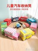儲物凳兒童玩具收納凳儲物凳子可坐人收納箱多功能寶寶卡通儲物凳儲物箱YYJ 青山小鋪