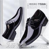 男鞋正裝商務英倫小皮鞋男士休閒黑色漆皮鞋子 艾莎嚴選