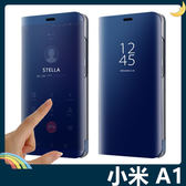 Xiaomi 小米 A1 電鍍半透保護套 鏡面側翻皮套 免翻蓋接聽 原裝同款 支架 手機套 手機殼