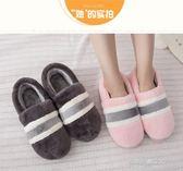棉拖全包跟棉拖鞋女冬季室內可愛家居毛拖鞋情侶防滑保暖加厚大碼棉鞋  凱斯盾數位3c
