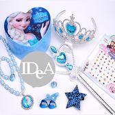 冰雪奇緣 飾品盒 魔法棒 皇冠 項鍊 手鍊 Elsa Anna 雪寶 生日 禮物 公主 卡通