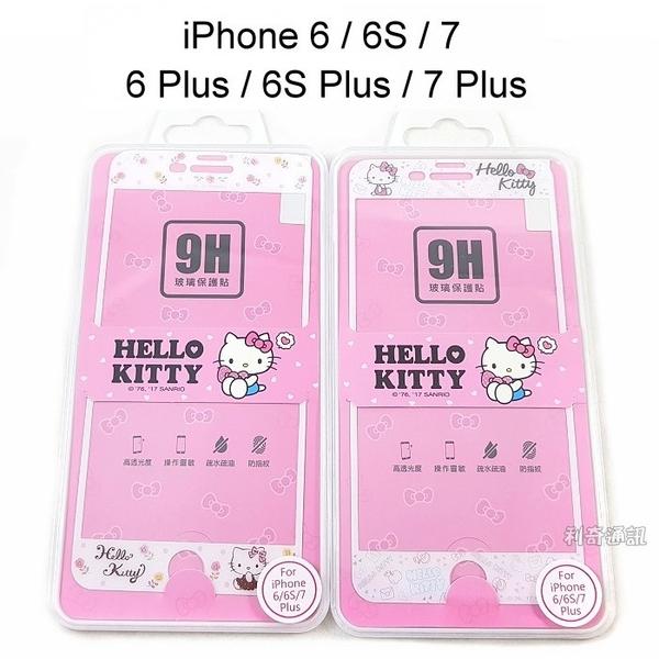 Hello Kitty玻璃保護貼 iPhone 7 / 7 Plus / iPhone 6 / 6 Plus / 6S / 6S Plus【三麗鷗正版授權】