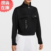 【現貨】Nike Sportswear Swoosh 女裝 外套 工裝外套 短版 休閒 串標 黑【運動世界】CU5679-010