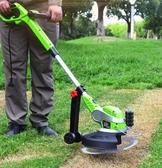 除草機神器懶人小型電動割草機家用插電式草坪修剪機打草機草坪機解憂雜貨店WJ