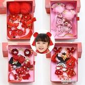 兒童發飾毛球流蘇新年頭飾中國風旗袍唐女童裝格格過年發夾套裝(快速出貨)