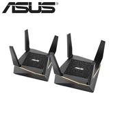 ASUS 華碩  AI MESH  AX6100 三頻網狀網路系統(雙包裝) RT-AX92U