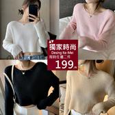 克妹Ke-Mei【AT61739】SWEETY冰淇淋奶油寬鬆透視針織上衣