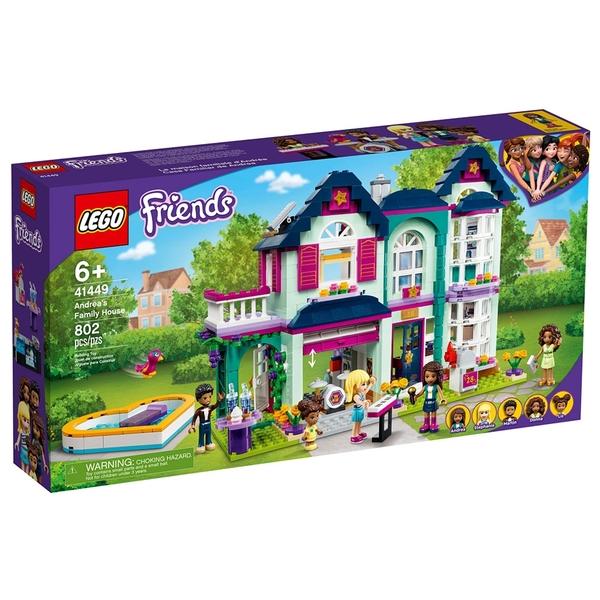 LEGO樂高 Friends系列 安德里亞的家_LG41449