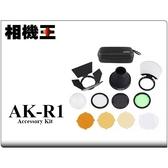 ★相機王★Godox AK-R1 圓燈配件組〔Godox AD200、V1適用〕AKR1
