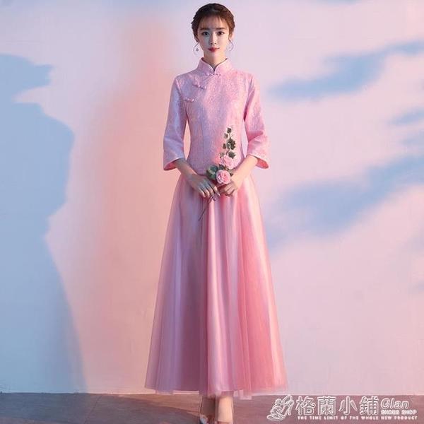 中式伴娘服長款粉色復古結婚伴娘團禮服姐妹裙合唱禮服 格蘭小舖 全館5折起