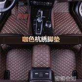 新大眾寶來捷達朗逸名爵6豐田卡羅拉軒逸賽歐3全包圍汽車腳墊專用 igo初語生活館