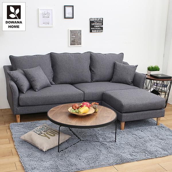 【多瓦娜】多米尼克鐵灰色L型沙發/布沙發-1639-3P+ST
