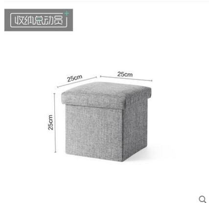 布藝收納凳可坐成人多功能折疊儲物凳【正方形小號】