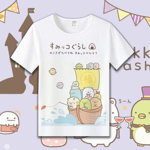 現貨 T恤 角落生物T恤可愛貓咪白熊企鵝炸豬排二次元動漫周邊短袖衣服童裝