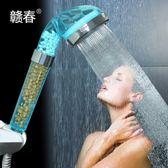 贛春淋浴花灑套裝浴室熱水器手持增壓噴頭沐浴冷熱洗澡淋雨蓮蓬頭 LannaS
