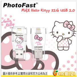 PhotoFast i-FlashDrive Hello Kitty 8pin 32G USB 2.0 隨身碟 雙頭龍 OTG