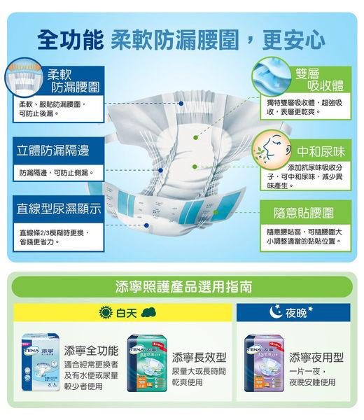添寧 成人紙尿褲長效型 L10片*6包(箱購)【德芳保健藥妝】