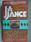 【書寶二手書T3/原文小說_MCW】Rattlesnake Crossing_J.A.Jance