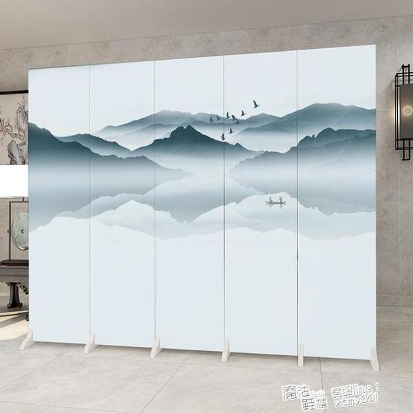 新中式屏風隔斷墻客廳摺疊行動辦公室內簡易臥室遮擋簡約現代家用 ATF 夏季狂歡