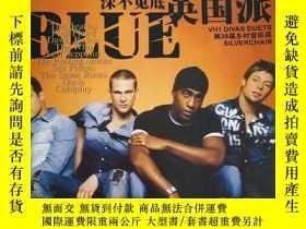二手書博民逛書店Hit輕音樂(2003年7月號罕見上)Y264859