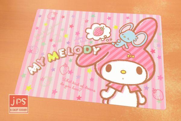 My Melody 美樂蒂 學童墊板 草莓 845786
