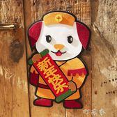 福字窗花墻貼立體門貼門幅創意新年春節新春會場豬年裝飾用品【町目家】