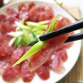 【家錚雜貨舖】廣式臘腸(300g/包,內含1包)-含運價