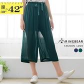 長褲--氣質輕盈飄逸鬆緊綁帶褲頭九分雪紡寬褲(黑.綠XL-3L)-S100眼圈熊中大尺碼