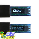 [美國直購] DROK OLED USB...