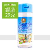 【老公仔標】純白胡椒粉29g/瓶