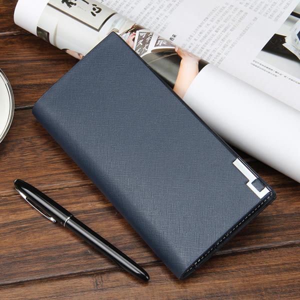 baellerry皮夾 新款優質超輕薄長夾(現貨販售) -寶來小舖【C138393】