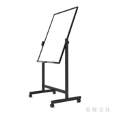 白板支架式磁性雙面寫字板可移動立式可升降會議室寫字板 YN4590『美鞋公社』