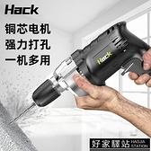 電鑽 電鑚家用多功能手電鑚220v小型手鑚手槍鑚手電轉鑚電轉電動螺絲刀