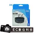 【EC數位】JJC CANON ES-68 遮光罩CANON EF 50mm f/1.8 STM 可反扣  LH-68