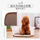 狗狗廁所泰迪柯基小型犬小號馬桶便盆尿盆尿屎盆托盤用品坐便便器 js1829『科炫3C』