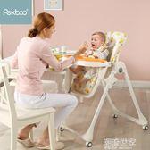 Pekboo多功能兒童餐椅輕便可折疊寶寶吃飯餐椅便攜式嬰兒椅子餐桌MBS『潮流世家』