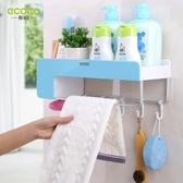 浴室置物架衛生間廁所洗手間洗漱臺收納壁掛式吸盤免打孔毛巾掛架