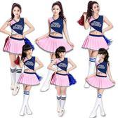 兒童啦啦隊服裝女韓版表演啦啦操小學生演出足球寶貝套裝學院風 小巨蛋之家
