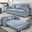摺疊沙發床布藝雙人1.8米 多功能變1....