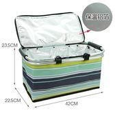 野餐袋 30L外賣保溫箱大號手提戶外折疊野餐籃加厚鋁箔冷藏冰袋 俏女孩