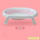 泡澡桶折疊洗澡盆寶寶沐浴盆新生兒可坐躺兒童泡澡桶加大號加厚小孩【快速出貨】