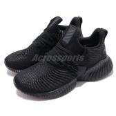 adidas 慢跑鞋 AlphaBounce Instinct W 黑 全黑 舒適緩震 襪套式 女鞋 運動鞋【PUMP306】 D97320