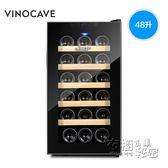 紅酒櫃Vinocave/維諾卡夫 SC-18AJPm 電子恒溫紅酒櫃 恒溫酒櫃家用冰吧igo 衣櫥の秘密
